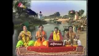 जपो रे मन श्री राम सीता / चित्रकूट सोंग्स / चन्द्रभूषण पाठक