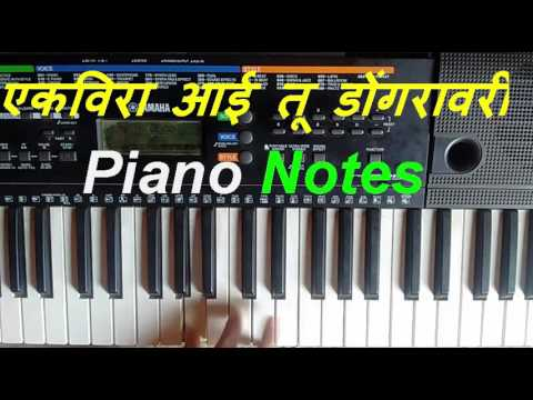 Piano Notes to play - Ekveera Aai Tu Dongravari - Devi- Marathi Song