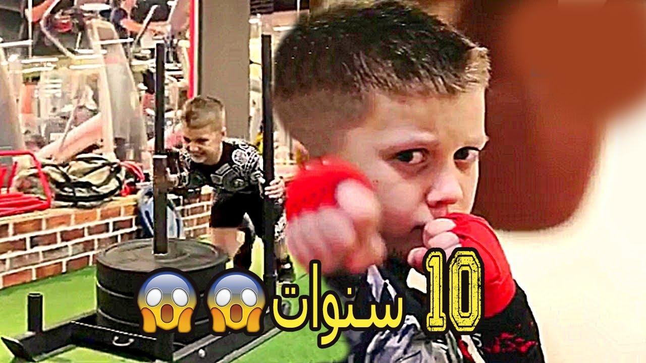 الملاكم الروسي الصغير الموهبة الصاعدة الذي ادهش العالم  [ تدريب غير عادي]
