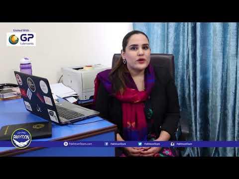 Sana Ejaz - The Proud Pakhtoon