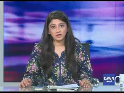 Bol Bol Pakistan - July 19, 2017 - Dawn News