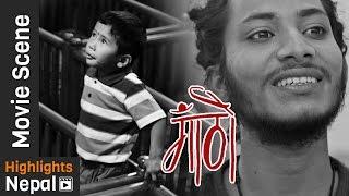 जन्मिने बित्तिकै नालीमा | New Nepali Movie GAATHO Scene | Najir Husen, Namrata Shrestha, Abhay Baral
