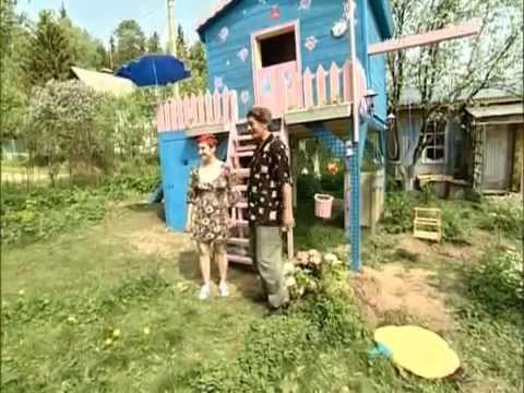 Видео как сделать дом для монстер хай фото 856