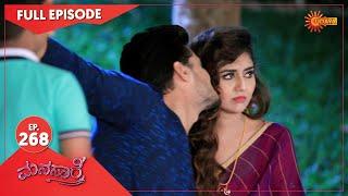 Manasaare - Ep 268 | 30 April 2021 | Udaya TV Serial | Kannada Serial