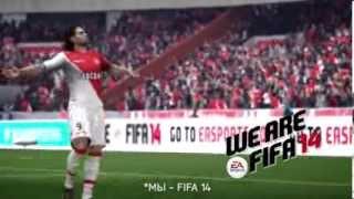 видео Дата выхода и обзор FIFA 14