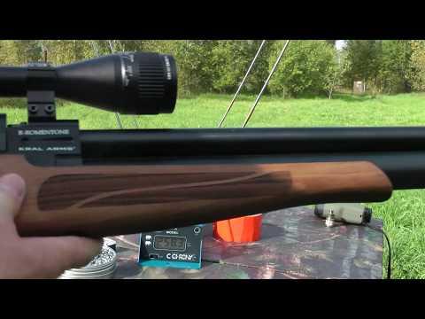 PCP KRAL Puncher MAXI R-ROMENTONE к.5,5 - Отстрел в хрон