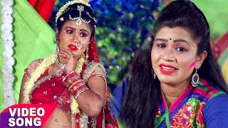 2018 Superhit Holi Song राधा यमुना के तिरे Kanha Sang Holi Pooja Tiwari Hindi Holi Song