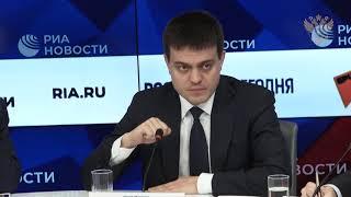 Пресс-конференция, посвященная проведению IХ Фестиваля «Наука 0+» и XIV Московского фестиваля науки