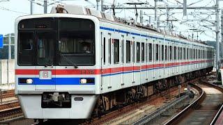 京成3400形 3438編成 スカイアクセス線疾走ツアー 団臨返却回送  成田湯川通過