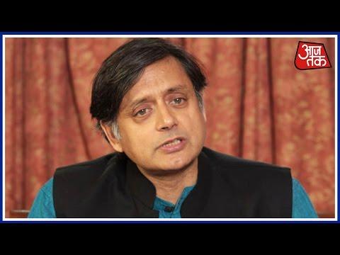 Uri Attack: Congress Leader Shashi Tharoor Hits Out At BJP Govt