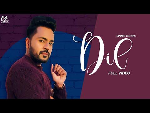 Repeat Dil (Full Song) Binnie Toor | New Punjabi Songs 2019
