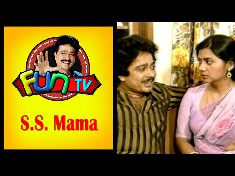 S. S. Mama   Tamil Comedy Drama   S. Vee. Shekher   SVS Fun TV