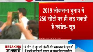 Congress likely to contest on 250 seats in 2019 LS Elections: Sources