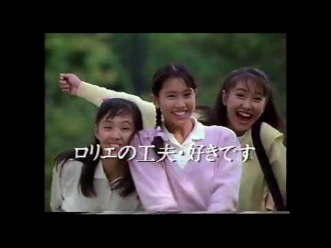 花王 ロリエ '89 - 中村綾・速水昌未・高橋里華