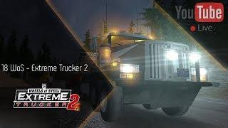 Обложка Запись стрима 18 WoS Extreme Trucker 2