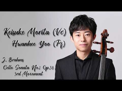 Keisuke Morita/森田啓佑チェロリサイタル ~J. Brahms: Cello Sonata No.1 Third Movement ~