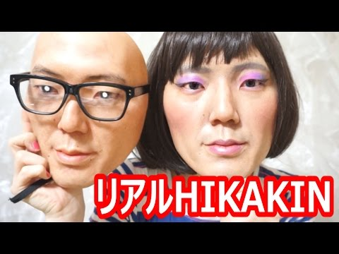 リアルHIKAKINマスクを可愛くしてみた♡ - 2014.10.30 SasakiAsahiVlog
