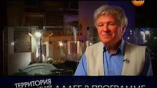 Территория заблуждений с Игорем Прокопенко  22.10.2013