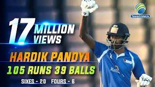 Hardik Pandya's Batting | 105 Runs in 39 Balls | in DY Patil T20 Cup 2020