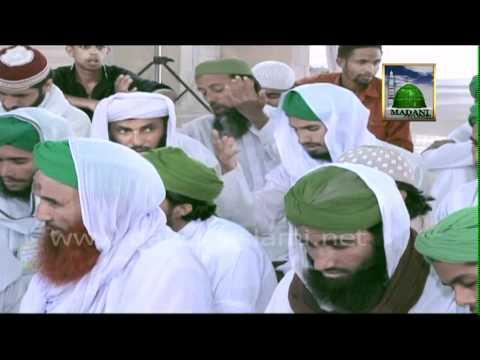 Hamd e Bari Tala - Tu Hi Malik - Atiq Attari