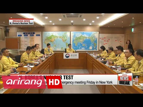 UN Security Council to hold emergency meeting on N. Korea's nuclear test Friday