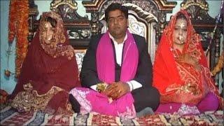 বাংলাদেশে এক পাত্রের সাথে দুই বোনের বিয়ে !!! দেশজুড়ে তোলপাড় !! Latest Bangla News