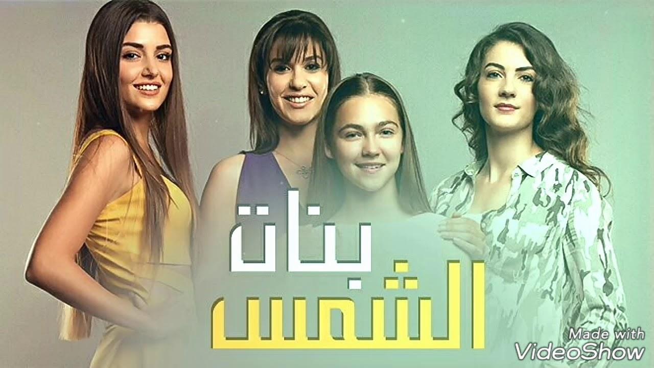 أفضل عشر مسلسلات تركية