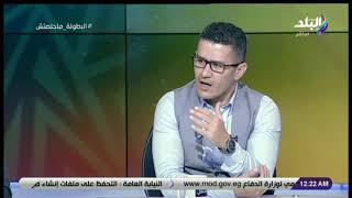 الماتش - أول تعليق من أحمد عفيفي على أداء منتخب تونس في أمم افريقيا