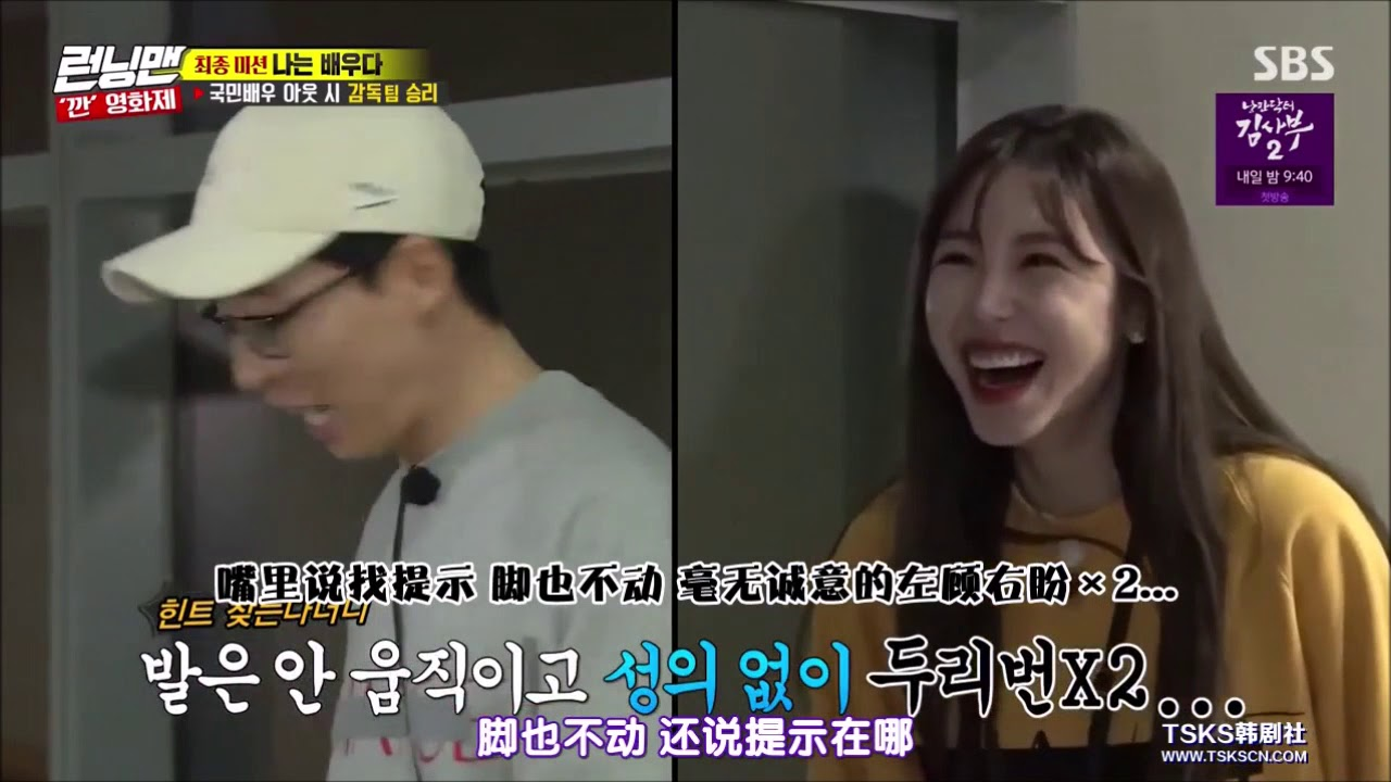 Running man 2020 李光洙突然叫住梁世燦 是因為他有兩臺攝影機 - YouTube
