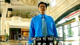 [庄学忠] 过一个大肥年 -- 中国苏州风情画 (Official MV)
