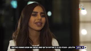 כתבה - אלין כהן, הדוגמנית המיליונרית הכי צעירה בישראל!