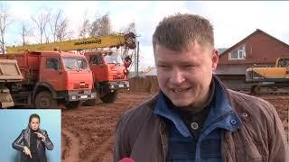 19 10 2018 МОЯ УДМУРТИЯ ИНФОКАНАЛ НОВОСТИ ВЕЧЕР