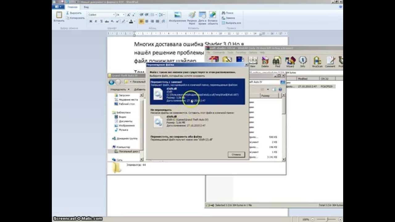 shader model 3.0 скачать драйвер windows xp