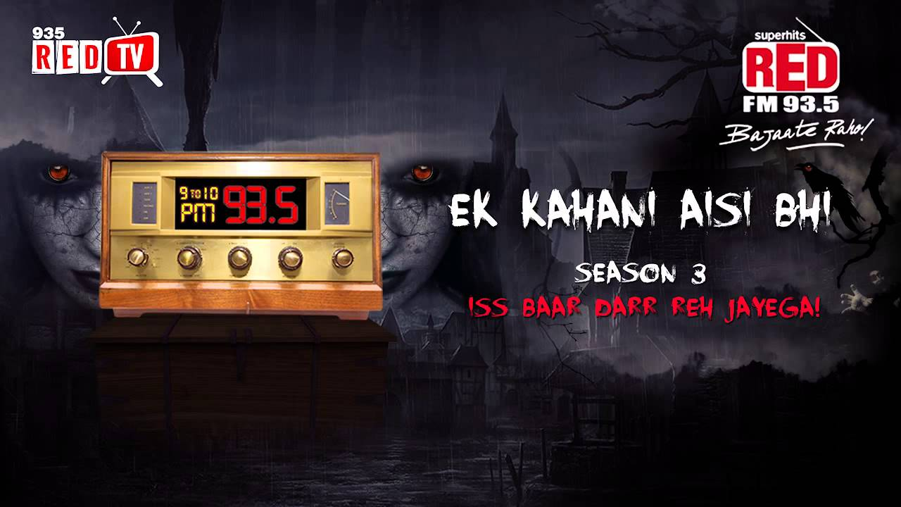 Download Ek Kahani Aisi Bhi - Season 3 - Episode 57