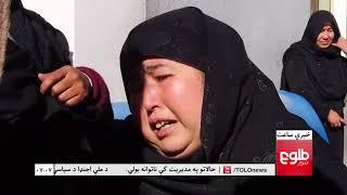 LEMAR NEWS 28 December 2017 / د لمر خبرونه ۱۳۹۶ د مرغومي ۰۷