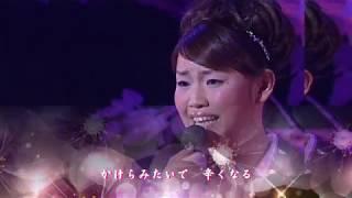 川野夏美 - 夜桜しぐれ