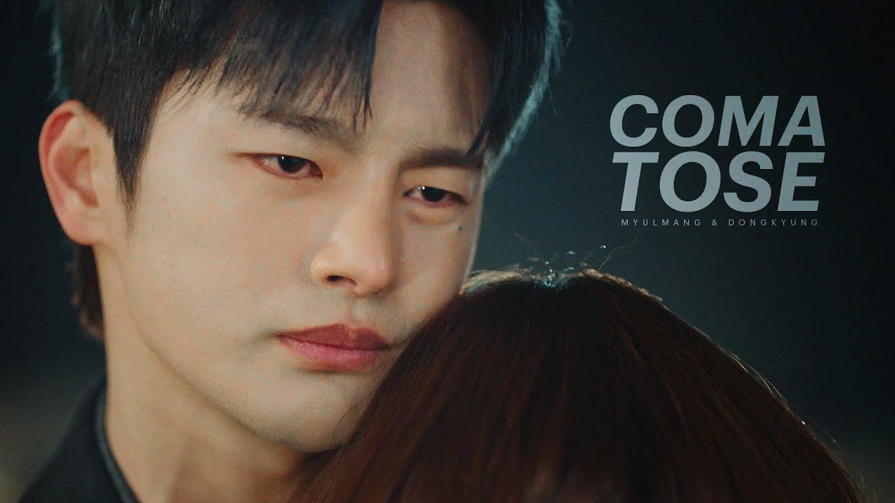 Myul Mang & Dong Kyung | Comatose (Doom at Your Service)