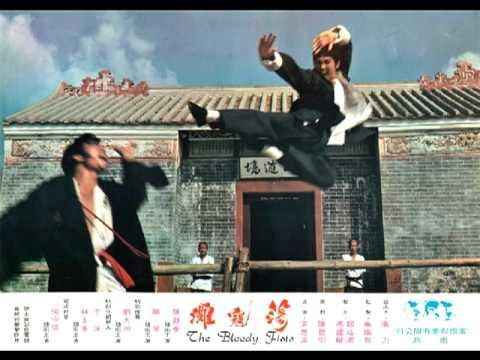 Wang Yu \u0026 Chen Sing Lobby Cards  Collection