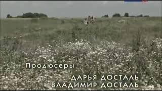 САУНДТРЕК ИЗ СЕРИАЛА РАСКОЛ