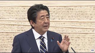 【ノーカット】「緊急事態宣言」39県で解除表明 安倍総理が国民に説明会見 (2020/05/14)