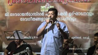 Oththupalliyil VT Murali