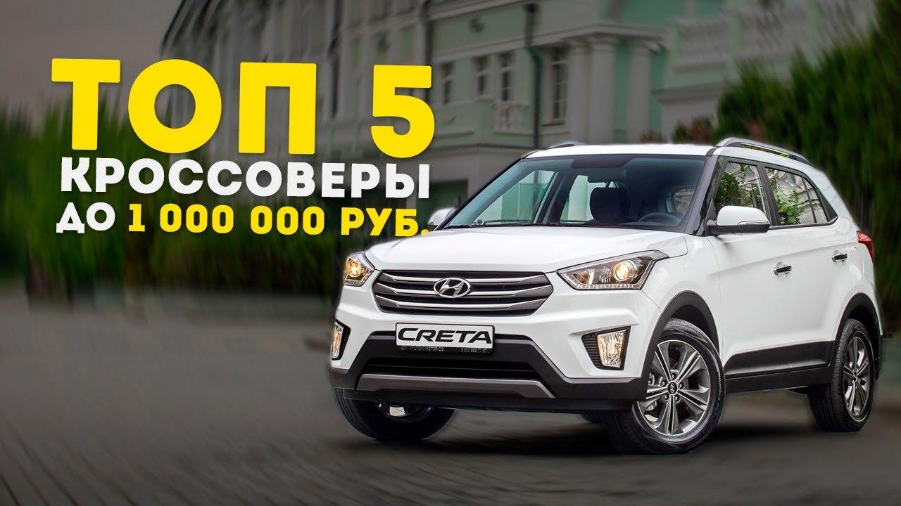 1 млн рублей на автомате БЕЗ приглашений, спама, уговоров, беготни .