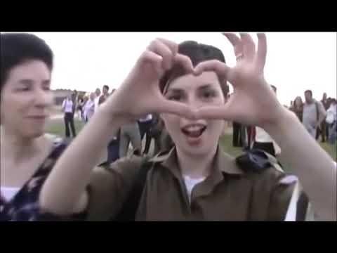 Israel IDF Girls Coming Home