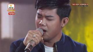The Voice Cambodia - អ៊ុង សុវណ្ណរិទ្ទិ -  បេះដូង ១០០ - Live Show 29 May 2016