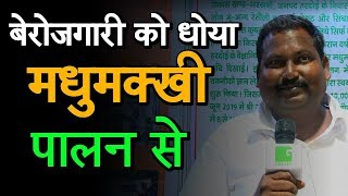 Veel van de naleving (Groothandel) in C moeten gebruiken om enkele van de werkloosheid, omdat sommige gebieden in de Mist om de Ravindra Singh - Vers TV