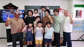 8月19日(日)にプロレスの魅力を伝えるスペシャル番組「ファミリープロレ...