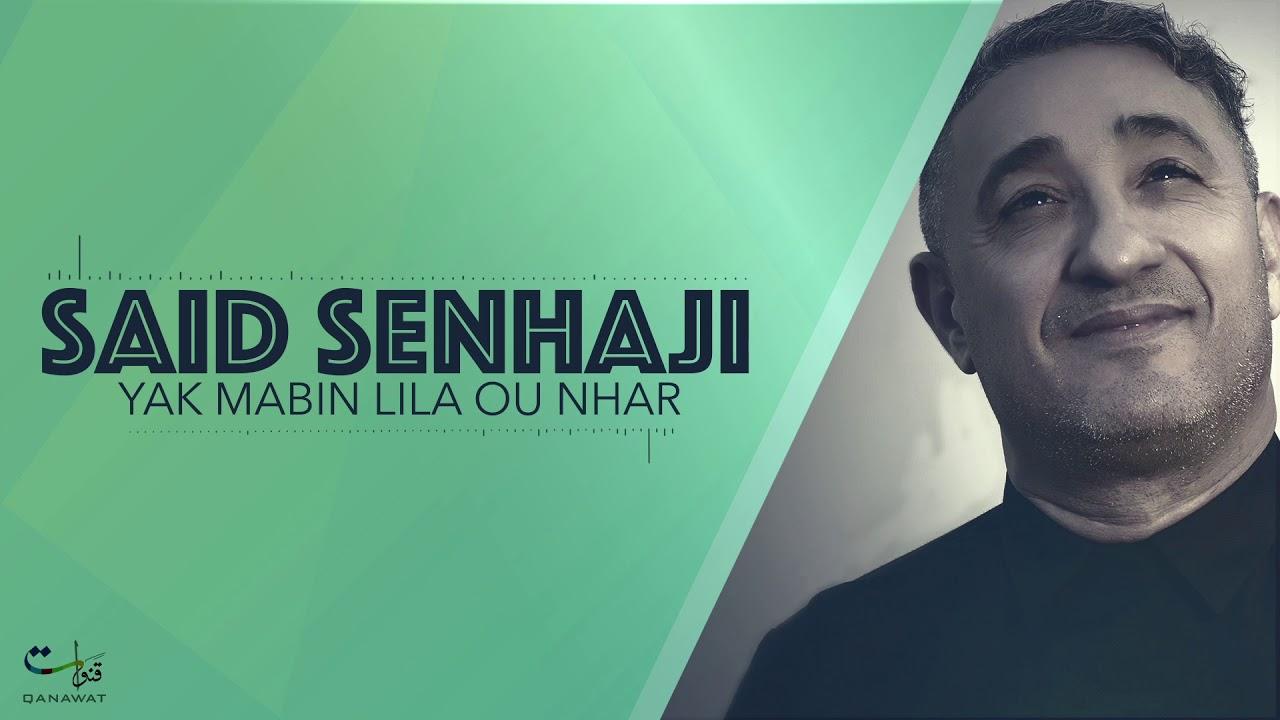 music senhaji chitana