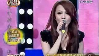 Angela張韶涵@2010-10-07娛樂百分百《遺失的美好》Live
