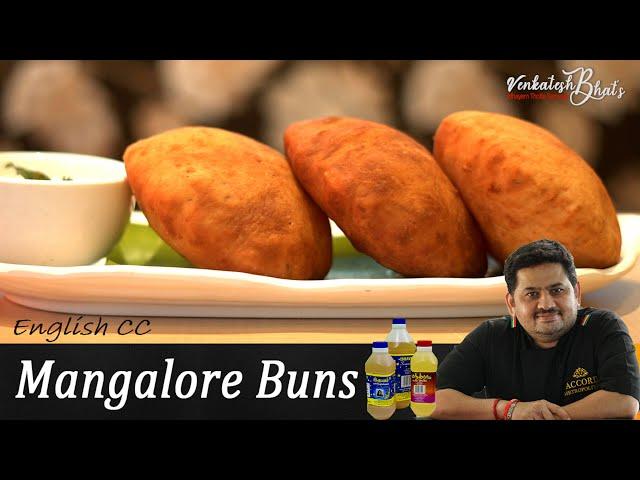 Venkatesh Bhat makes Mangalore Buns   Soft Buns recipe in Tamil   Evening snacks   tasty & easy