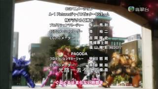 [TVB] 超速變形 ED2 (HD)
